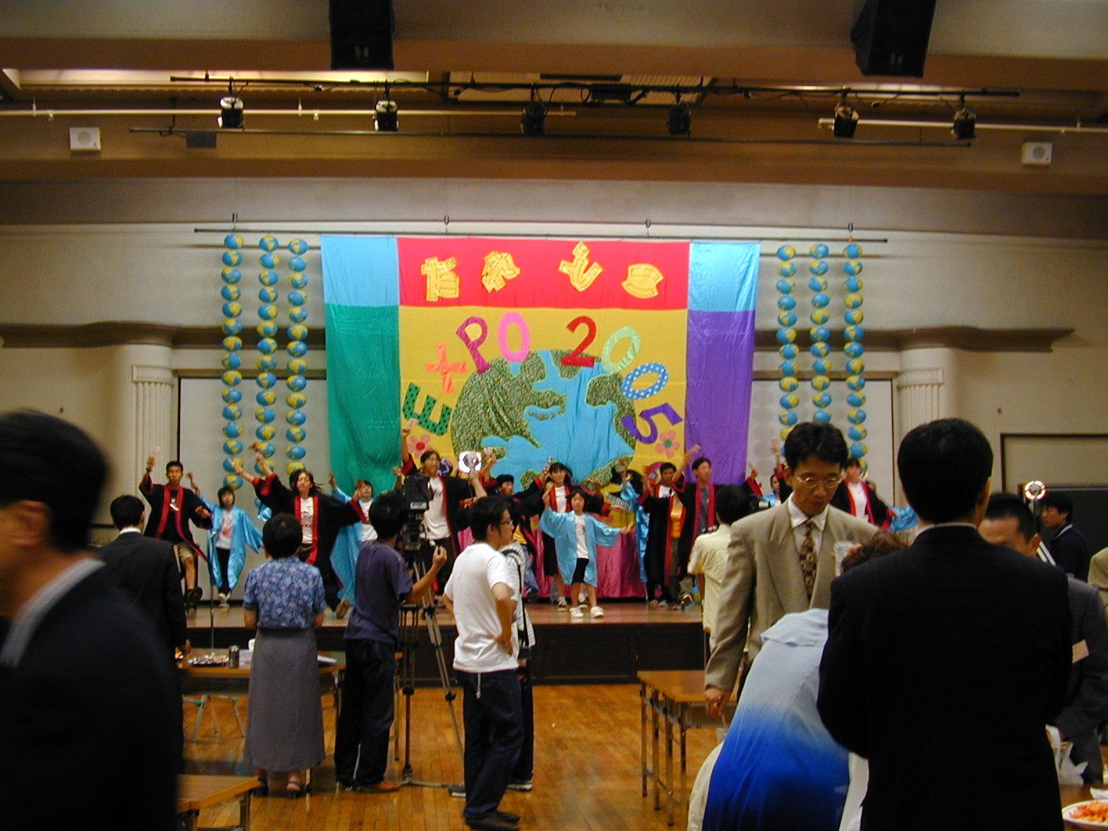 2000年8月11日誰でも万博協会設立 in 鶴舞公会堂