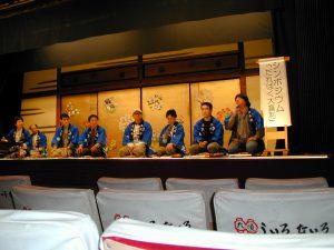 2001年3月31日ダレパク大喜利 in 大須演芸場