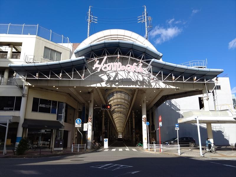 本町アーケード南入口
