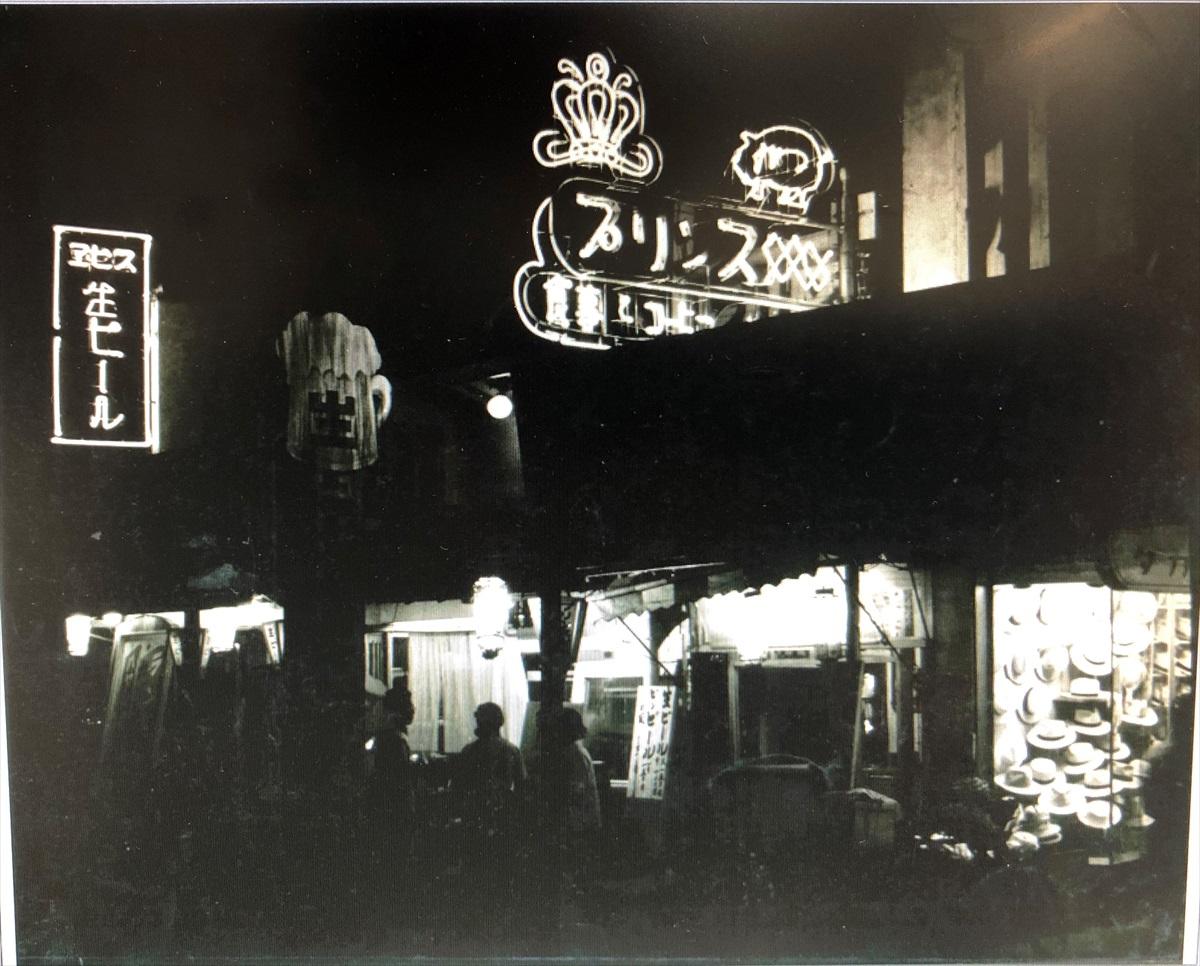 プリンス食堂の夜景